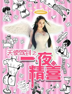 Film Semi Angel to Drive (2016)