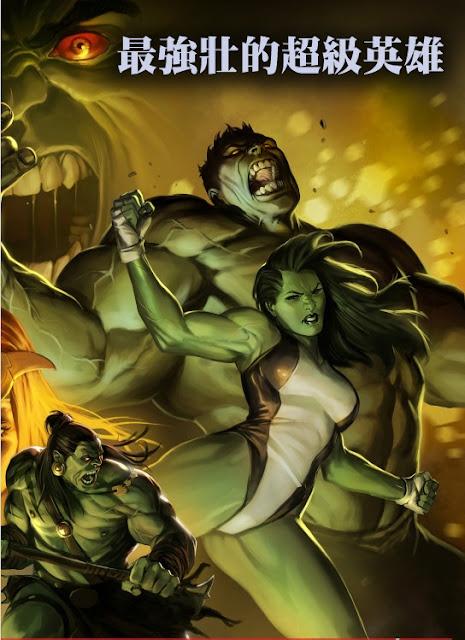 Marvel Strongest superheroes漫威宇宙最強壯的超級英雄Top 10