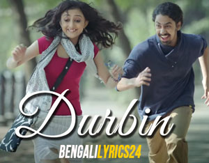 Durbin Lyrics - Samantaral, Dev Arijit