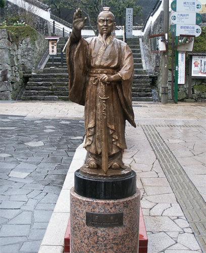 Wang Zhi Da