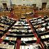 Πέρασε το νομοσχέδιο για το προσφυγικό - Διαφοροποιήσεις στον ΣΥΡΙΖΑ
