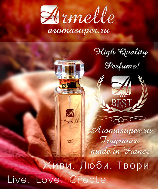 Armelle High Quality perfume фото армель 2