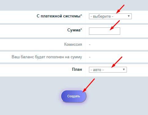 Регистрация в MegaFactory 4