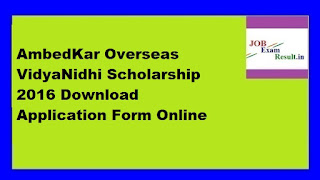 AmbedKar Overseas VidyaNidhi Scholarship 2016 Download Application Form Online