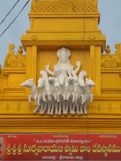 Arasavalli Suryanaryana Swamy Sunrays