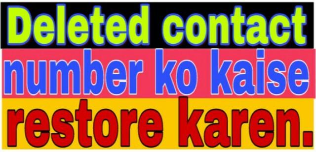 contact number ko recover kaise karen