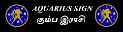 AQUARIUS SIGN - KUMBHA RASI