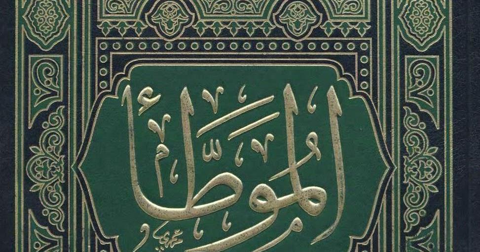 Analisis Kitab Al Muwaththa Imam Malik Al Hibrun