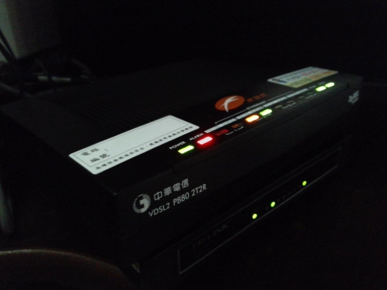 中華電信光世代50M/10M 免費升級至60M/15M