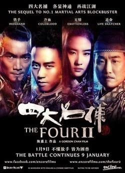 The Four 2 – Si Da Ming Bu 2 – Legendado