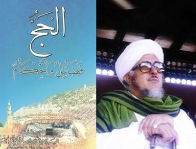 Download Kitab Keutamaan Haji Menurut Sayyid Muhammad bin Alawi al-Maliki