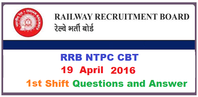 rrb-ntpc-19-april-first-shift
