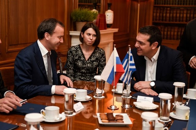 Συνάντηση Τσίπρα- Ντβορκόβιτς με ατζέντα Ενεργειακά και Υποδομές!