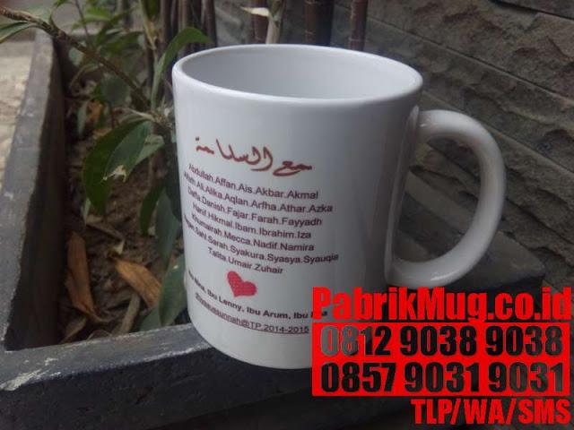 SOUVENIR PERNIKAHAN MURAH DI PGS SURABAYA JAKARTA