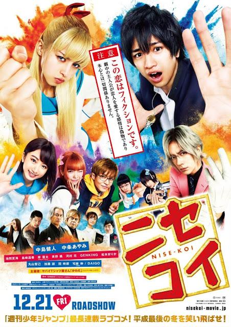 live action de Nisekoi (ニセコイ).