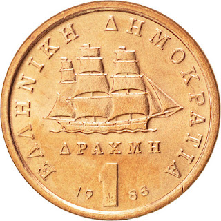 Greek Coins Drachma ship Agamemnon
