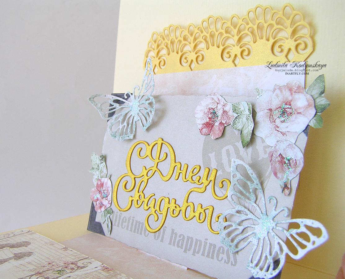 Открытки на свадьбу лето, букет роз большой