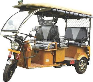 Victory e rickshaw