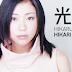 Hikari: Música da Hikaru Utada completa 15 anos neste mês + Tema de Kingdom Hearts