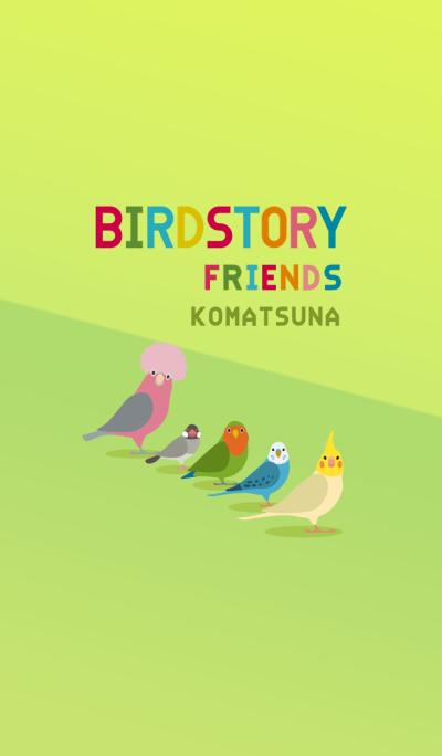 BIRDSTORY FRIENDS KOMATSUNA