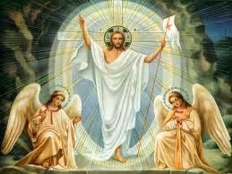 Image result for Κυρίου ημών Ιησού Χριστού