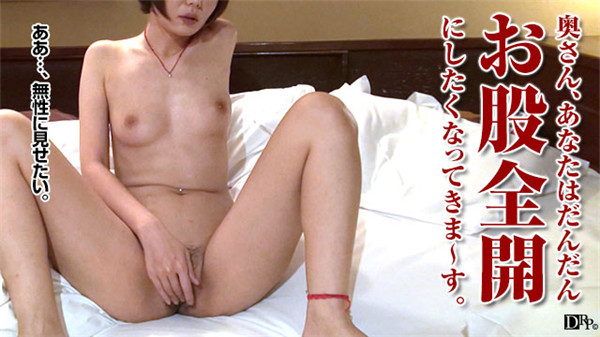 JAV Free HD online 090316_155 Reason To Be Horny At The Appropriate Hypnosis