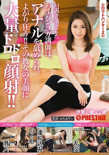 SRS-056 Amateur Hunter 2 · 41