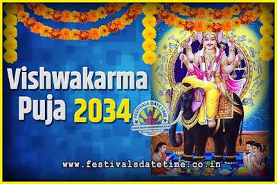 2034 Vishwakarma Puja Date and Time, 2034 Vishwakarma Puja Calendar