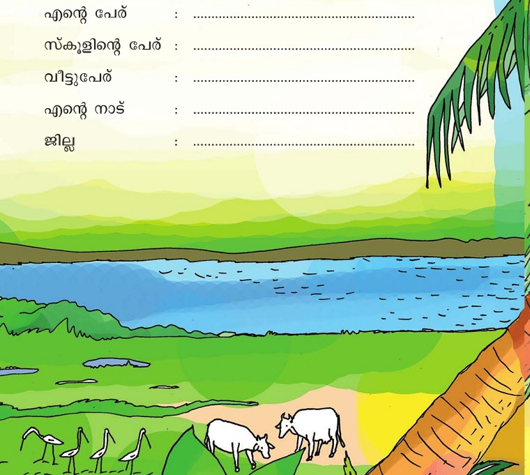 Malayalam Books Pdf File
