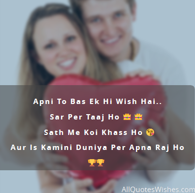 Cute Girl Attitude Status For Whatsapp