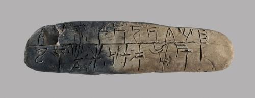 Μία σημαντική μελέτη παρουσιάζει τα ελληνικά έθνη κατά την εποχή του Χαλκού