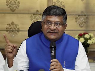 ravishankar-apeal-make-indian-economy-strong