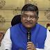 भारत को चार साल में एक हजार अरब डालर की डिजिटल अर्थव्यवस्था बनाइए : रविशंर प्रसाद