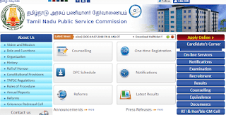TNPSC Civil Services (Group 2) Prelims Exam 2018 Result Declared - Check it Now