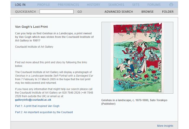 screenshot-geishas-in-a-landscape