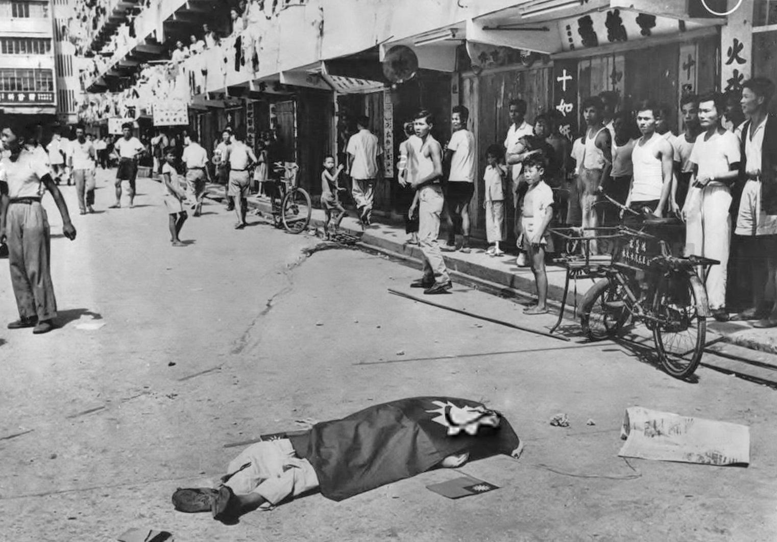 四零後: 六十年前的今天, 亂世狀況的香江