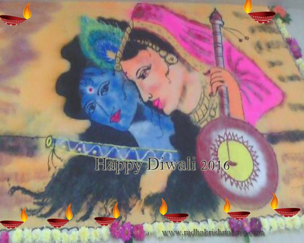 Radha Krishna Rangoli Images