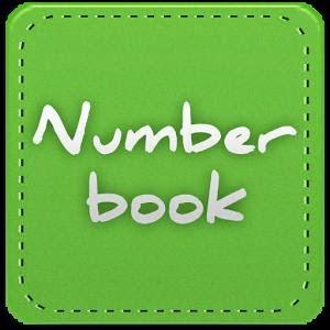 تحميل برنامج نمبر بوك للاندرويد 2015 Download Number Book