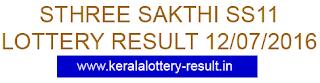 Kerala SS 11 Lottery results today, Kerala SS11 Lottery result, Kerala Sthreesakthi SS 11 lottery, Sthree Sakthilottery SS11 result today, Kerala SS11 lottery, Todays 12-7-2016 lottery result