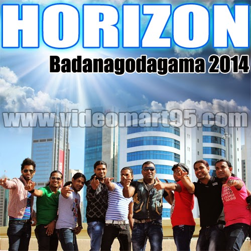 HORIZON LIVE IN BADANAGODAGAMA 2014,