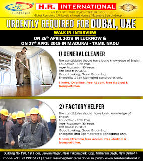 Urgently required for Dubai, UAE text image