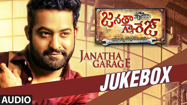 Jr.NTR Janatha Garage (2016) Telugu Mp3 Songs Free Download