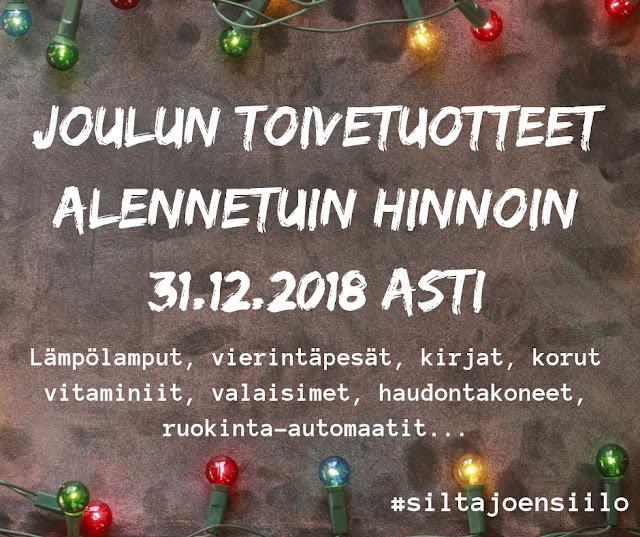 Joulun toivetuotteet ALE ALE ALE