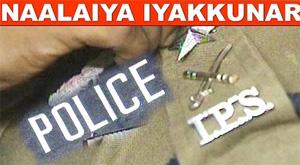 Naalaiya Iyakkunar | Police