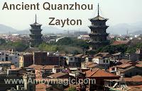 Ancient Quanzhou zayton Zaiton 泉州双塔
