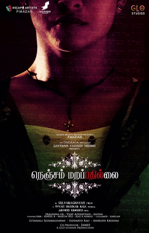 Nenjam Marappathillai Movie full movie 2016 Poster