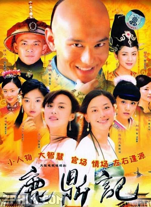Tân Lộc Đỉnh Ký - VTV2 (2020)