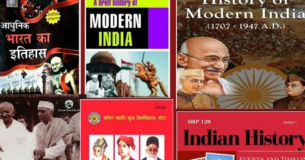indian history books in gujarati pdf