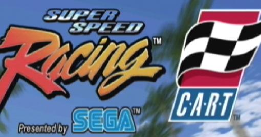 The Dreamcast Junkyard ¹ーパースピードレーシング A Super Speed Surprise