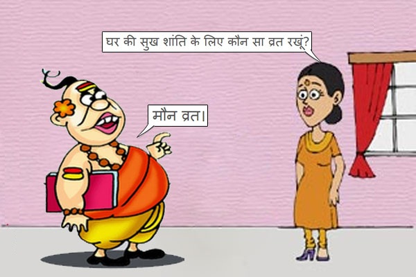 funny hindi joke photos